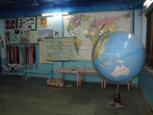 geography_lab