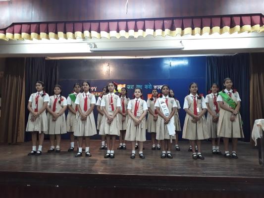 INDEPENDENCE DAY & PATRIOTIC SINGING | Divine Child High ...